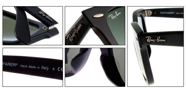 Ray Ban 雷朋 霧黑 太陽眼鏡 RB2140 8