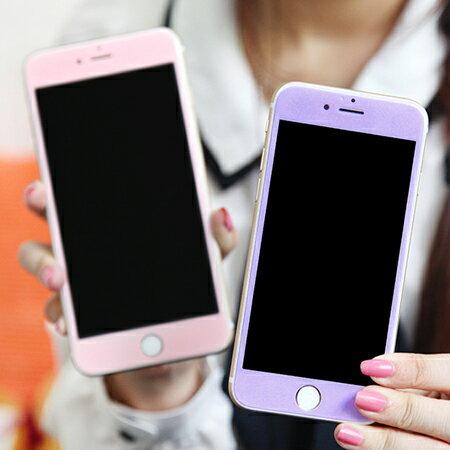 iPhone 6/6 Plus 閃粉3D碳纖維軟邊鋼化玻璃膜 超薄 弧面 霧面磨砂 金屬色 全屏滿版 保護貼 6s【N201059】