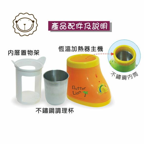 Butter Lion奶油獅 - 溫奶器/母乳加熱器 3