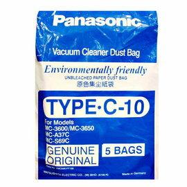國際牌Panasonic 吸塵器紙袋 TYPE-C-10