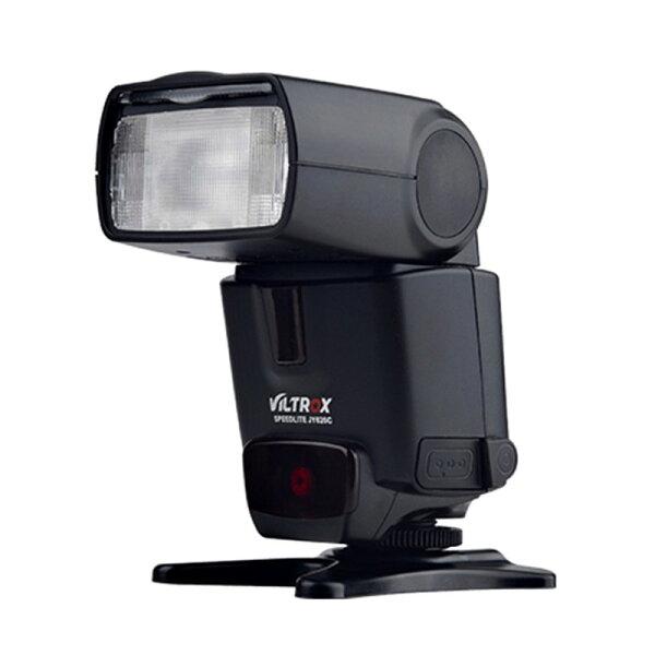 【普羅相機】VILTROX 唯卓 JY-620C 閃光燈 (CANON系統專用)