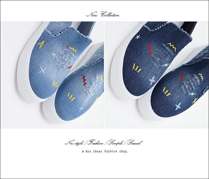 格子舖*【AS133】簡單塗鴉刷色牛仔布破壞設計 V口鬆緊3cm厚底增高帆布鞋 懶人鞋 2色 2