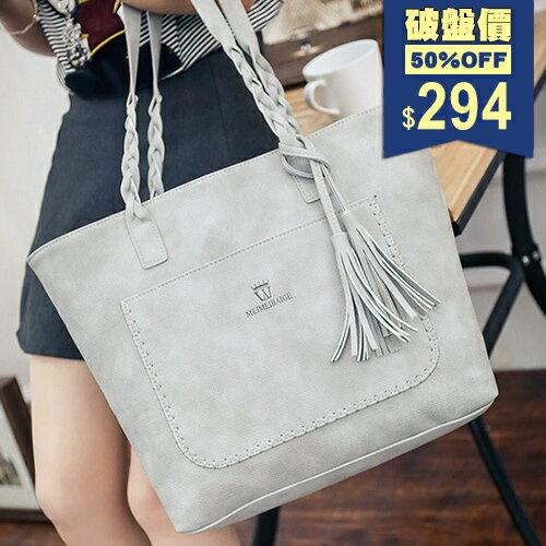 韓版流蘇字母大容量側背包 托特包 包飾衣院 P1748 現貨+預購