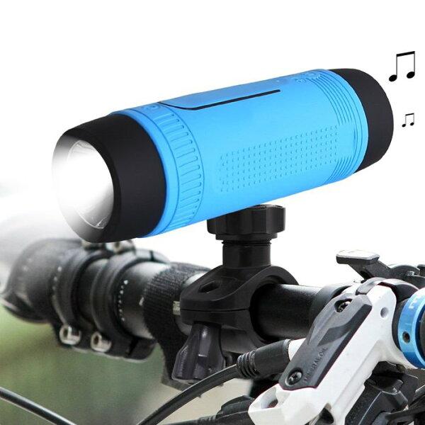 腳踏車三合一多功能行動電源自行車單車藍牙音響音箱藍芽喇叭照明手電筒4000mAh