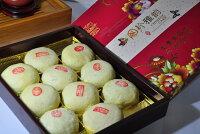 中秋節月餅到傳統綠豆椪禮盒 10入