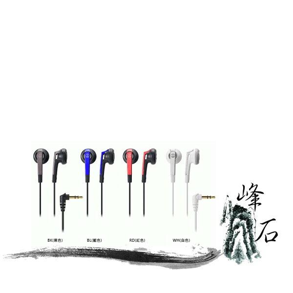樂天限時促銷!平輸公司貨 日本鐵三角 ATH-C505 紅 耳塞式耳機 ATH-C505 紅