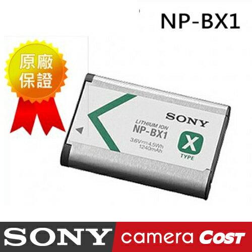 ★全網最低價出清!數量有限★ 【爆殺清倉】SONY NP-BX1 原廠電池 原電 BX1 原廠包裝 適用 RX100