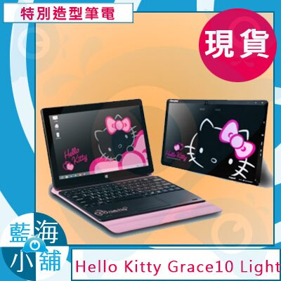 捷元Genuine Hello Kitty Grace 10 Light 2in1 平板電腦 ★現貨★黑色★