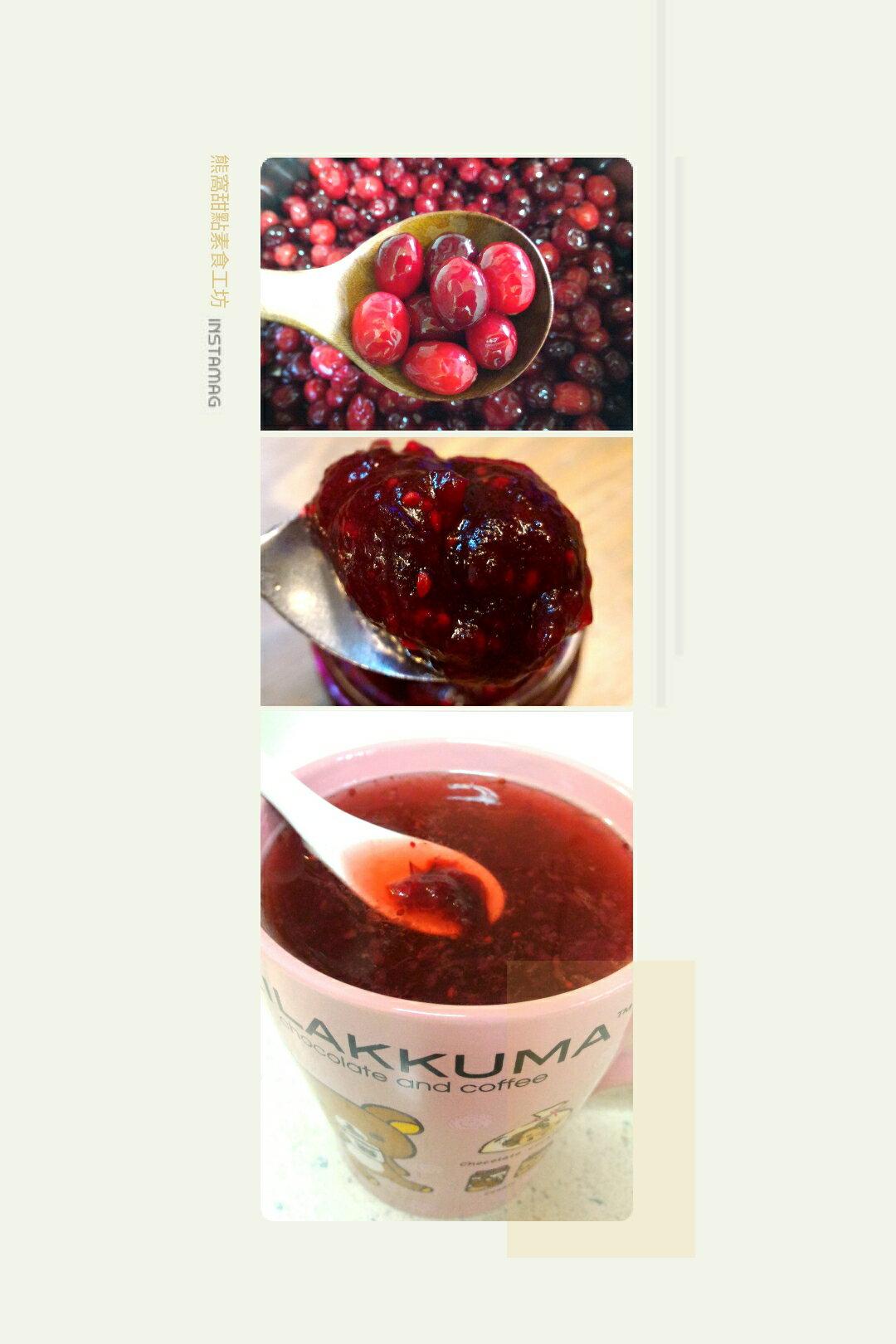 熊窩手作工坊-堅持純手工製作~100%原汁原味~蔓越莓鮮水果醬~特價180元 2