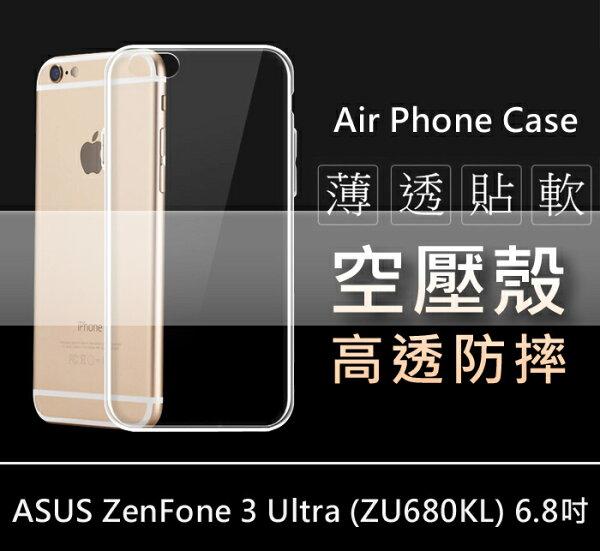 【愛瘋潮】ASUS ZenFone 3 Ultra (ZU680KL) 6.8吋 極薄清透軟殼 空壓殼 防摔殼 氣墊殼 軟殼 手機殼