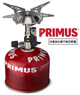 【鄉野情戶外用品店】 Primus |瑞典|  Power Cook 強力瓦斯爐 (附收納袋)/登山爐 攻頂爐 登頂爐/324412