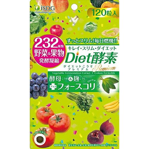日本 ISDG 醫食同源Diet酵素 120粒