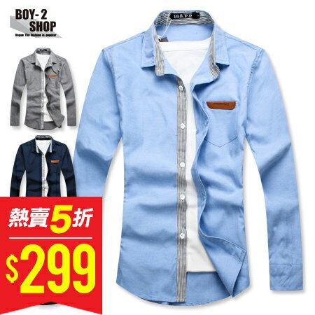 ☆BOY-2☆【NQOS8905】韓版條紋皮標素面長袖襯衫 0