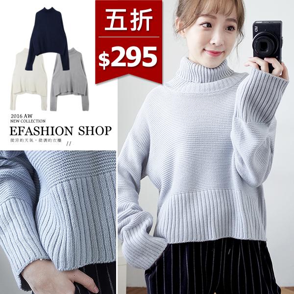 針織衫~領袖坑紋高領針織上衣~eFashion 預~E17102480~ ~  好康折扣