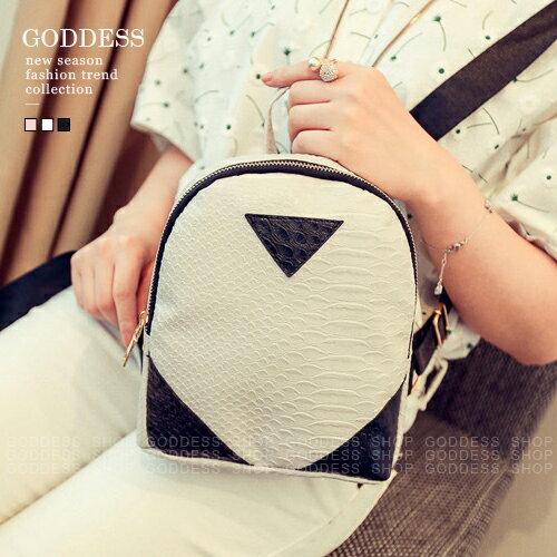 均一價199-嘉蒂斯包包 簡約純色幾何後背小包  【W357】3色 現貨+預購