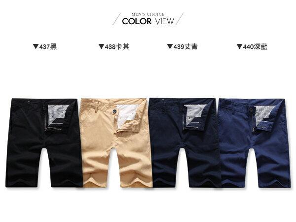 ☆BOY-2☆【NQ91008】休閒短褲  夏日維他命色系素面短褲 1