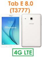 Samsung 三星到【原廠現貨】三星 Samsung TAB E 8.0(T3777)8吋 1.5G/16G 4G LTE 可通話平板電腦●5000mAh長待機 TabE