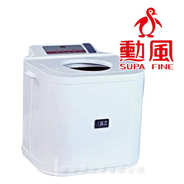 勳風 熱呼呼桑拿屋遠紅外線烘腳機/足浴桶(HF-3998H) 桑拿機 泡腳機 腿足溫熱器 免加水 獨家紅藍光遠紅外線