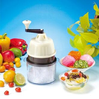 全佳豪-榨汁雕花 刨冰機組-果菜剉冰機*1+榨汁器*1(含保鮮盒*3+保鮮蓋*3)--衛生冰塊可刨
