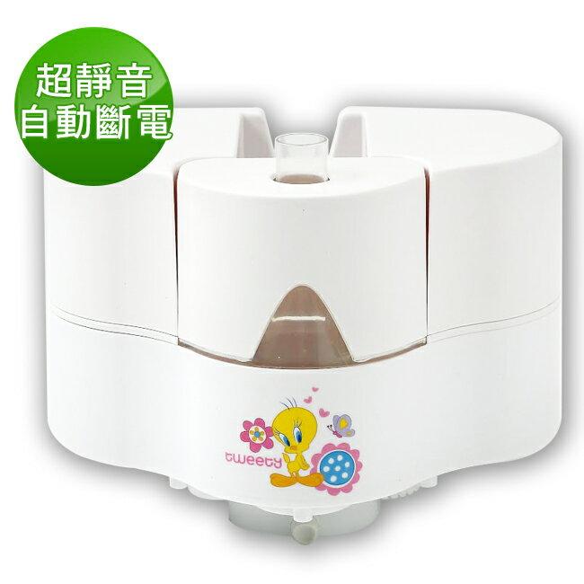 Tweety 水氧霧化機 LA-0071(贈冰涼感領巾x1)│水氧機│加濕降溫│分離式│製冷機│靜音