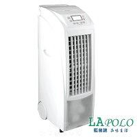 夏日涼一夏推薦冰旋風冰風暴《LAPOLO》移動式水冷氣霧化扇 蜂巢式水氧機冰冷扇 ST-828*1組 負離子清淨遙控定時涼風扇 降溫噴霧機