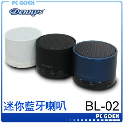 Dennys BL-02 白 MP3/SD藍牙迷你喇叭 ☆pcgoex 軒揚☆