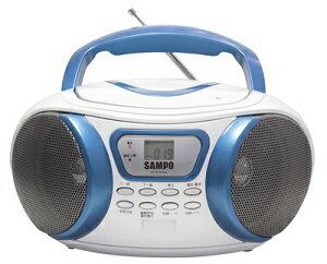 【聲寶SAMPO】手提CD/MP3音響(AK-W1303ML)《刷卡分期+免運》