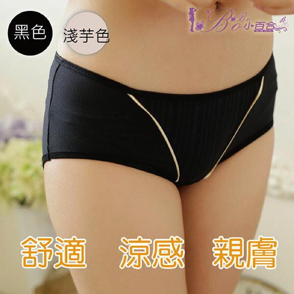 內褲【波波小百合】 女 三角 吸濕排汗內褲 台灣製 U6607