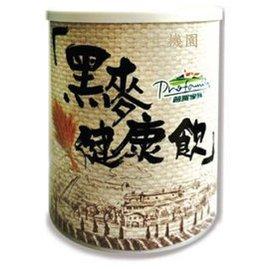 普羅家族 黑麥健康飲 (奶素) 920g/罐~數量有限.售完為止
