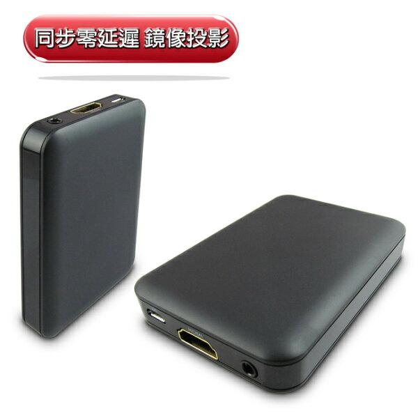 WD88終極旗艦款 無線螢幕同步鏡像投影器(免裝軟體 ,可蘋果,安卓鏡像投影)(送2大好禮)