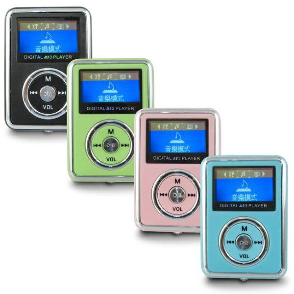 A27小方塊 螢幕插卡式MP3隨身聽(加8GB記憶卡)加送4大好禮