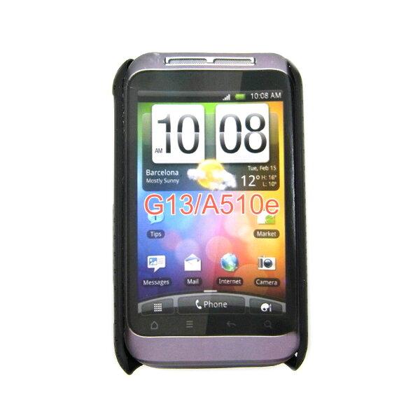 HTC A510e 超輕巧網殼