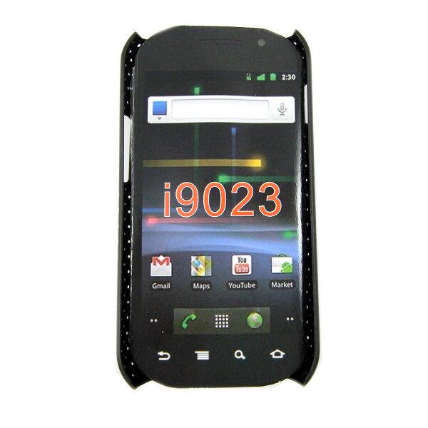 三星Samsung i9023 超輕巧網殼