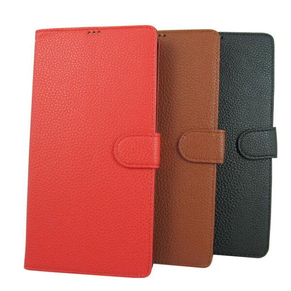 X3荔枝款側翻Sony Xperia Z Ultra (C6802/XL39H/ZU)手機保護皮套