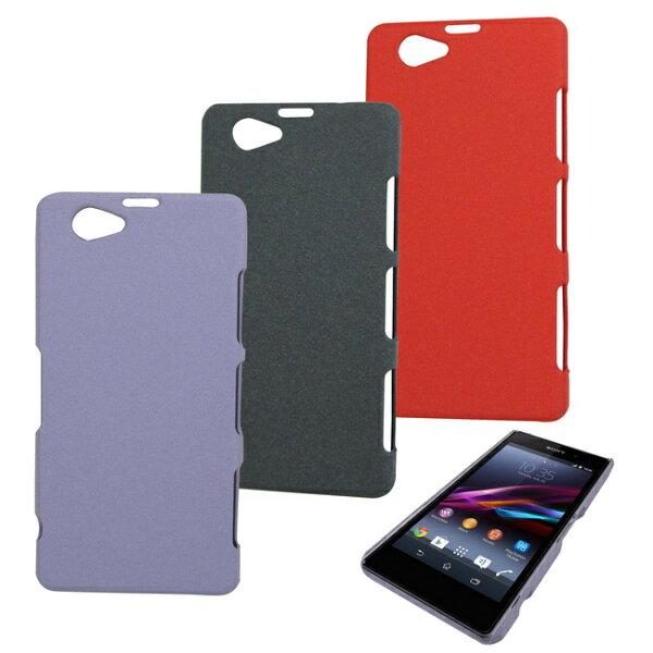 Y3流沙款 Sony Xperia Z1(C6902,C6903,L39H) 5吋手機保護殼(加贈螢幕保護貼)