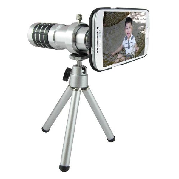 TS5銀砲管 Samsung Note2(N7100)專用型 望遠鏡頭組(16倍光學變焦)
