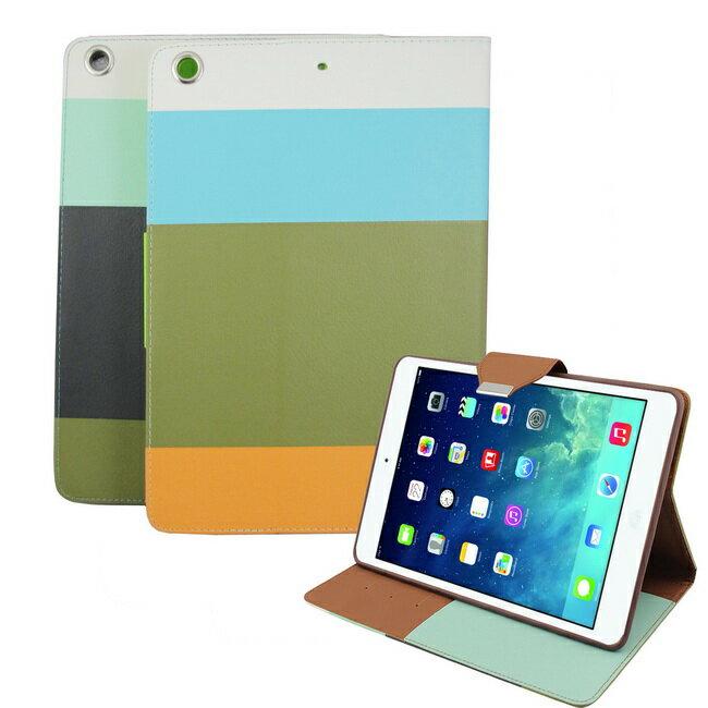 M26撞色支架ipad mini  2 /1代保護皮套(加螢幕保護貼)(顏色隨機出貨)
