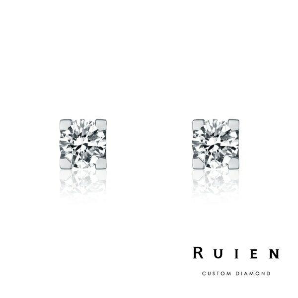 RUIEN 瑞恩珠寶.10克拉 E VVS1 18K白金 四爪 款耳環