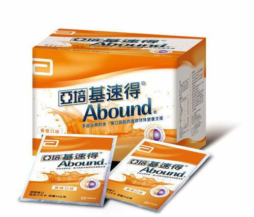 【亞培】Abound 基速得 (14包 / 盒) - 限時優惠好康折扣