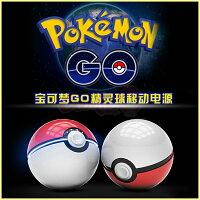 Pokemon:精靈寶可夢到Pokemon Go 寶可夢精靈球行動電源【庫奇小舖】