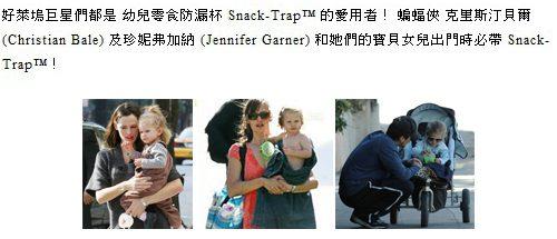 美國 Snack-Trap 幼兒防漏零食杯組 -白底小熊+保鮮蓋 4