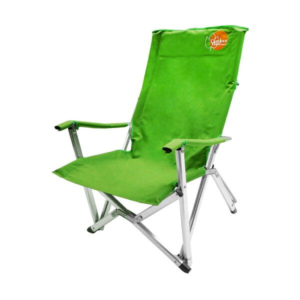 【Outdoorbase】高原高背豪華 休閒椅 草地綠 折疊椅 大川椅 巨川椅 露營 帆布椅 25056
