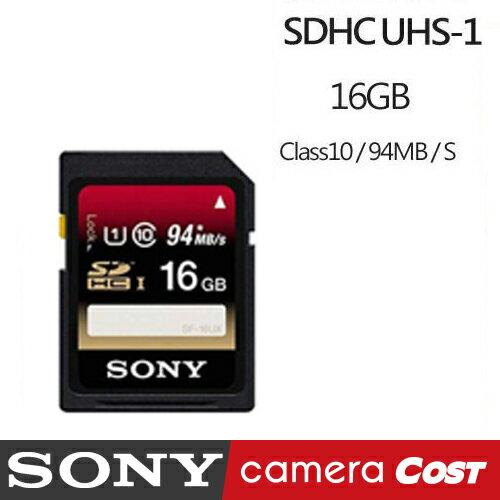 SONY SDHC 16G 16GB SF-16UX C10 94MB/S 公司貨 高速 記憶卡 原廠保固五年 0