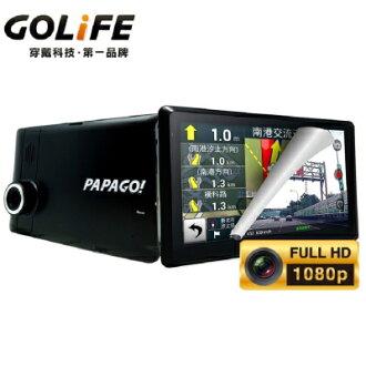 【純米小舖】PAPAGO! GoPad DVR 7 多功能Wi-Fi 7吋行車記錄聲控導航平板-快
