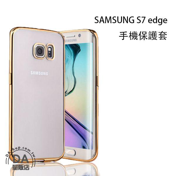 《DA量販店》三星 S7 edge 電鍍 TPU 金屬邊框 手機 清水套 保護殼 金色(80-2724)