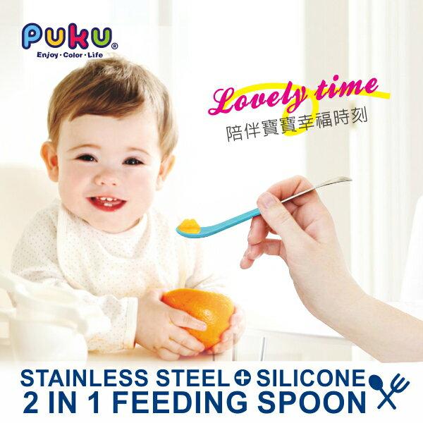 『121婦嬰用品館』PUKU 2in1幼兒湯匙 - 湖水藍 2