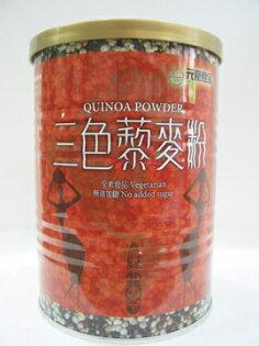 元豪~三色藜麥粉400公克