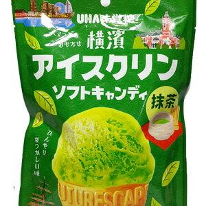 *即期促銷價*日本UHA味覺糖 橫濱抹茶冰淇淋軟糖 [JP444] 0