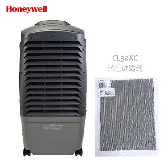 【Honeywell】CL30XC 活性碳濾網 (※注意※一年更換一次以確保空氣品質