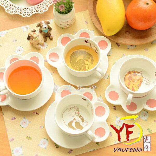 ★堯峰陶瓷★貓咪造型 咖啡杯碟組  動物咖啡杯  貓咪馬克杯 下午茶杯